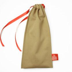 Geschenkverpackung Besteckbeutel goldbraun, groß
