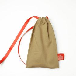 Geschenkverpackung Besteckbeutel goldbraun, klein